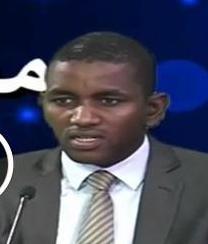 مائة اقتراح لاصلاح العدالة في موريتانيا / هارون ولد اديقبي